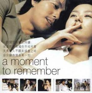 a moment to remember movie review Drama woo-sung jung and ye-jin son in a moment to remember (2004 woo- sung jung in a moment to remember (2004)  i'm not the kind of guy who likes  a romance movie very often to be  54 of 59 people found this review helpful.