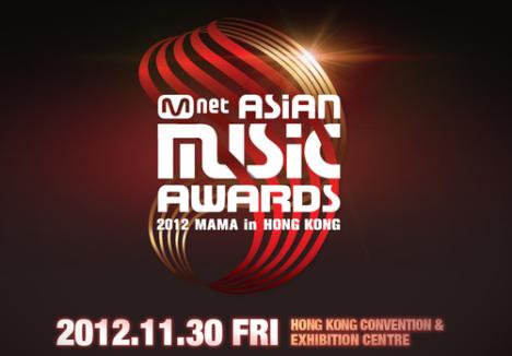 Mama awards 2012