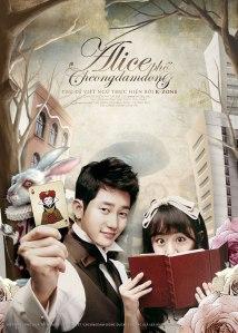 Cheongdamdong-Alice-2012